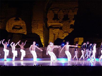 'Béjart Ballet Lausanne'